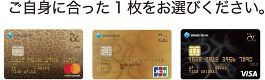 新生アプラスゴールドカード アプラス 新生銀行グループ